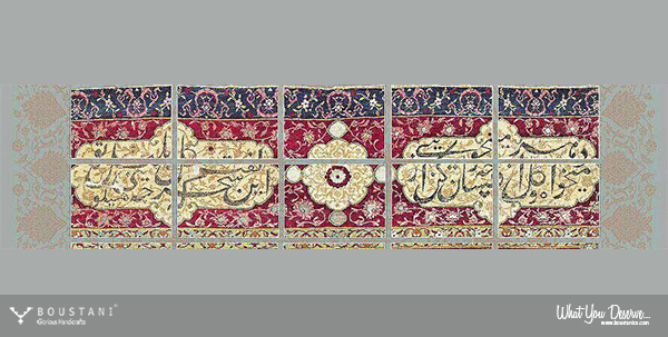 The 40th anniversary of the Carpet Museum of Iran-Boustani