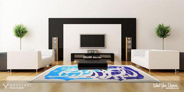 Modern Persian Rugs by Boustani-Modern Rug