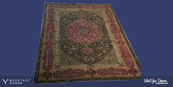 Safavid Carpets.Boustani Rug.2