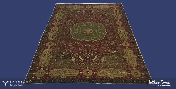Safavid Carpets-Boustani Rug.7