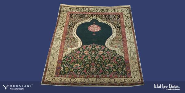 Safavid Carpets-Boustani Rug.9