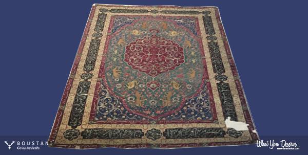 Safavid Carpets-Boustani Rug.6
