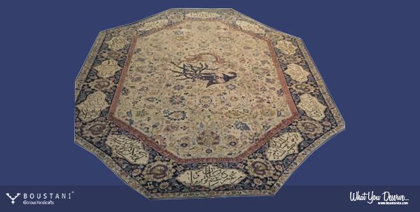 Safavid Carpets-Boustani Rug.8